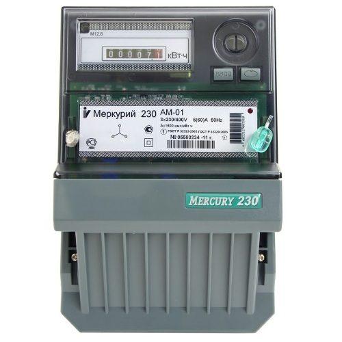 Электросчетчик Меркурий 230 АМ-01 трехфазный, активной электрической энергии однотарифный
