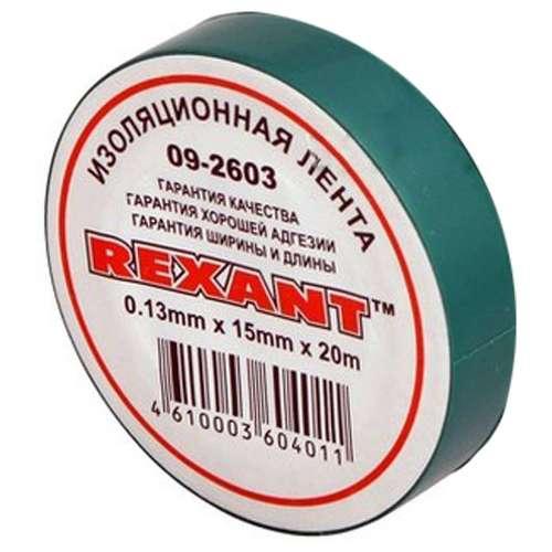 Изолента ПВХ 15 мм 20 м цвет зеленый Rexant