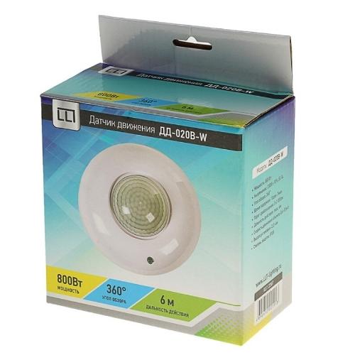 Датчик движения инфракрасный ДД-020B-W 800Вт 360 градусов 6м IP33 белый ASD