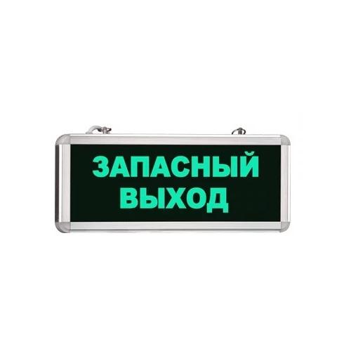 Световой указатель MBD 200 E-01 (запасный выход)