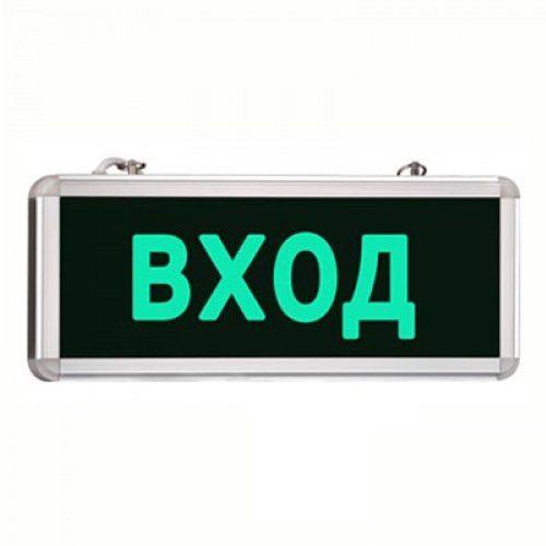 Световой указатель MBD 200 E-03 (вход)