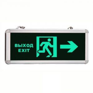 Световой указатель MBD 200 E-15 (выход направо)