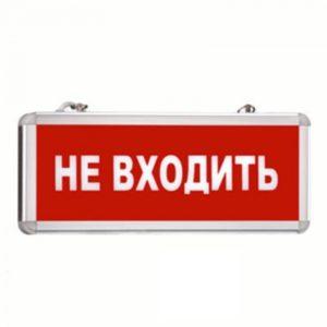 Световой указатель MBD 200 Е-20 (не входить)
