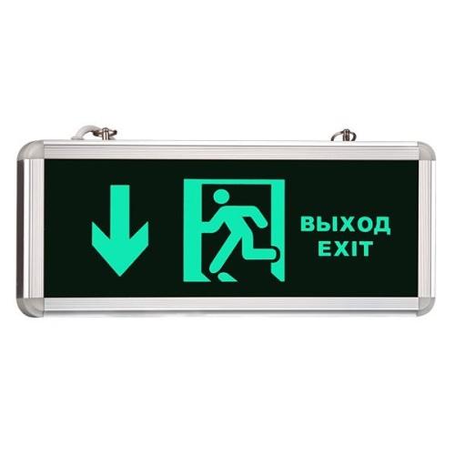 Световой указатель MBD 200 E-42 (выход прямо вниз)