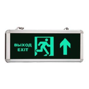 Световой указатель MBD 200 E-45 (выход прямо вверх)