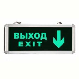 Световой указатель MBD 200 E-13 (выход прямо вниз)