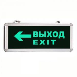 Световой указатель MBD 200 E-18 (выход налево)