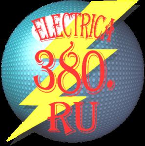 electrica380.ru